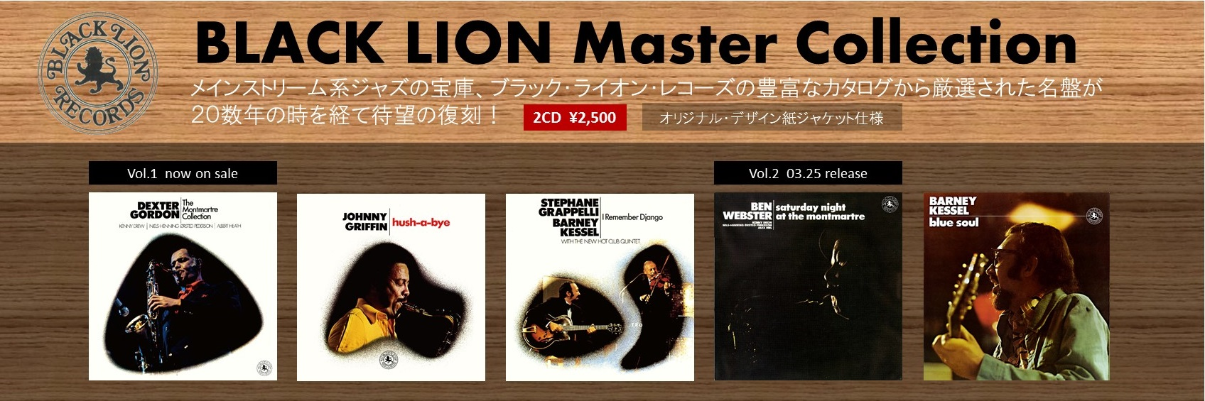 BLACK LION Master Collection