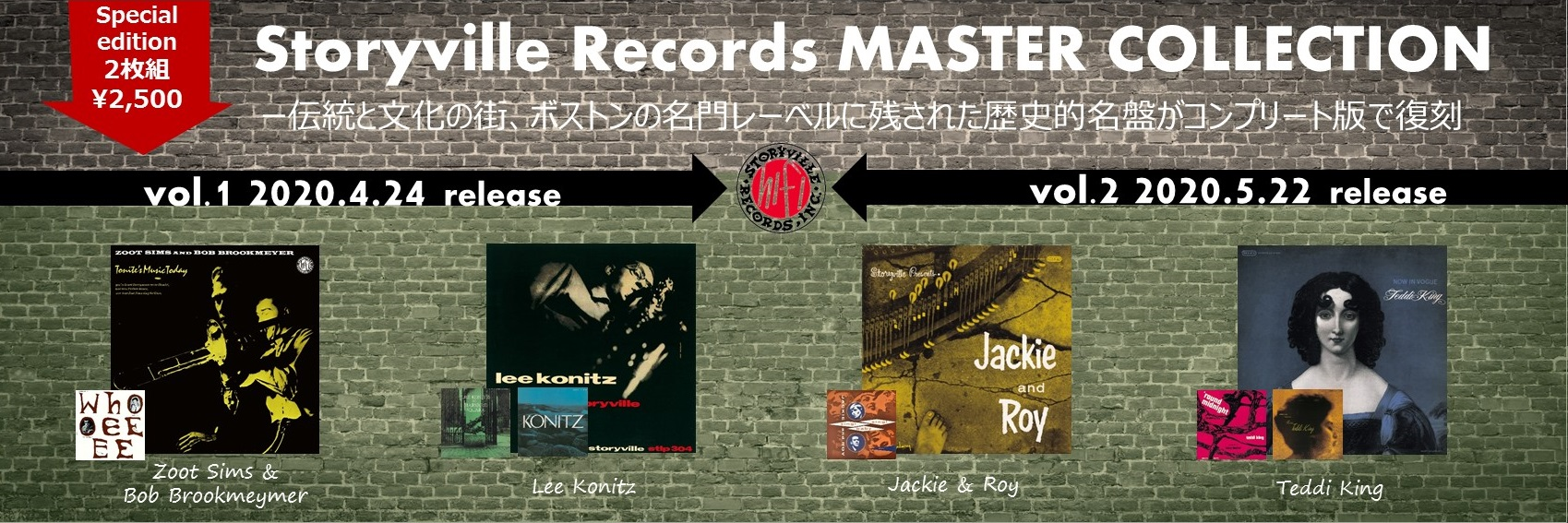 Storyville Master Collection