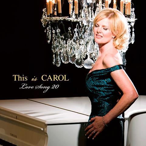 キャロル・ウェルスマンの新譜「ディス・イズ・キャロル~ラヴ・ソング20」が日本先行発売!